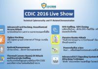info_cdic-2016-live-show